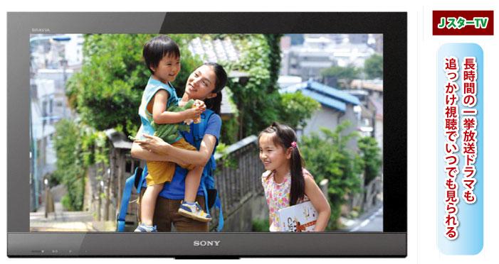 日本映画専門チャンネルでWoman(全11話)一挙放送