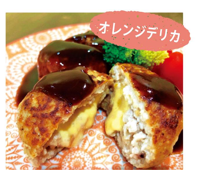 ミニチーズin ハンバーグ(50g×6個)200バーツ
