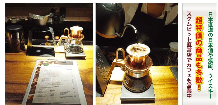 バリスタが常駐するこだわりのコーヒーも楽しめます