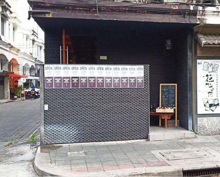 salon du japonisant by Bacchusなだや酒店直営の酒販売店