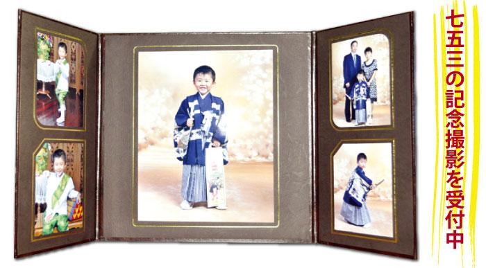 七五三の衣装、タイ衣装、家族との記念写真入り、豪華台紙のアルバム。衣装や着付け代も込み