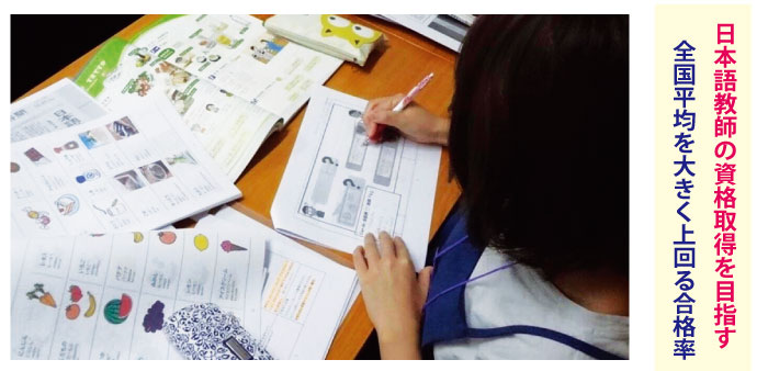 LSEアカデミー日本語教師養成講座の授業