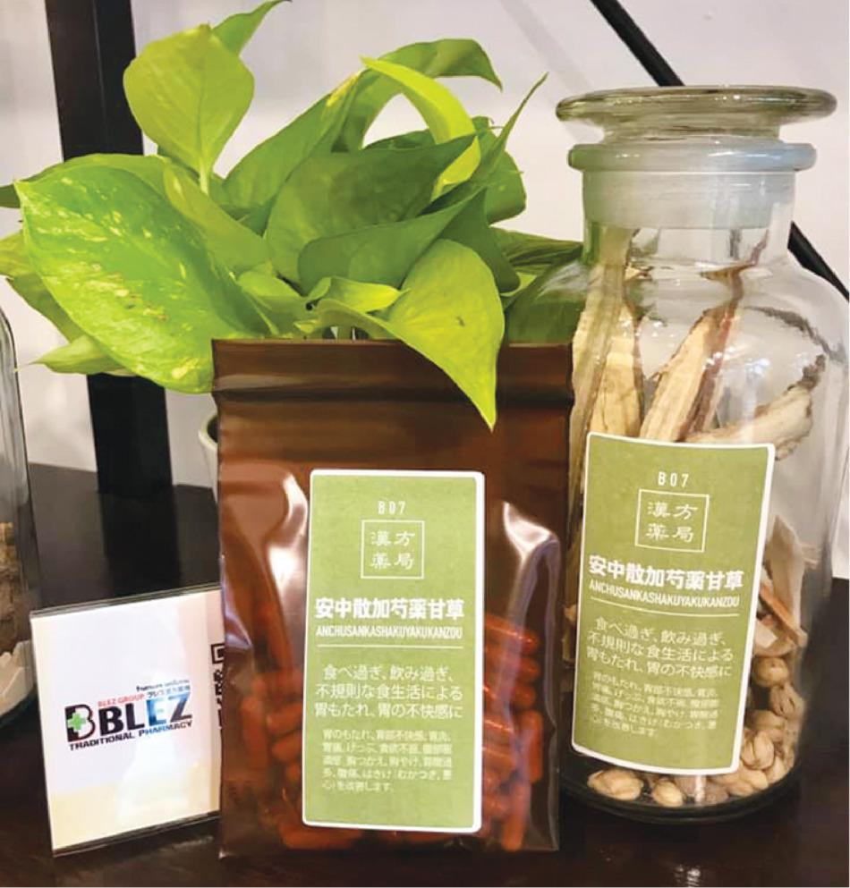 レズオリジナルカプセル「安中散+芍薬甘草」は大正漢方胃腸薬と同じ配合です