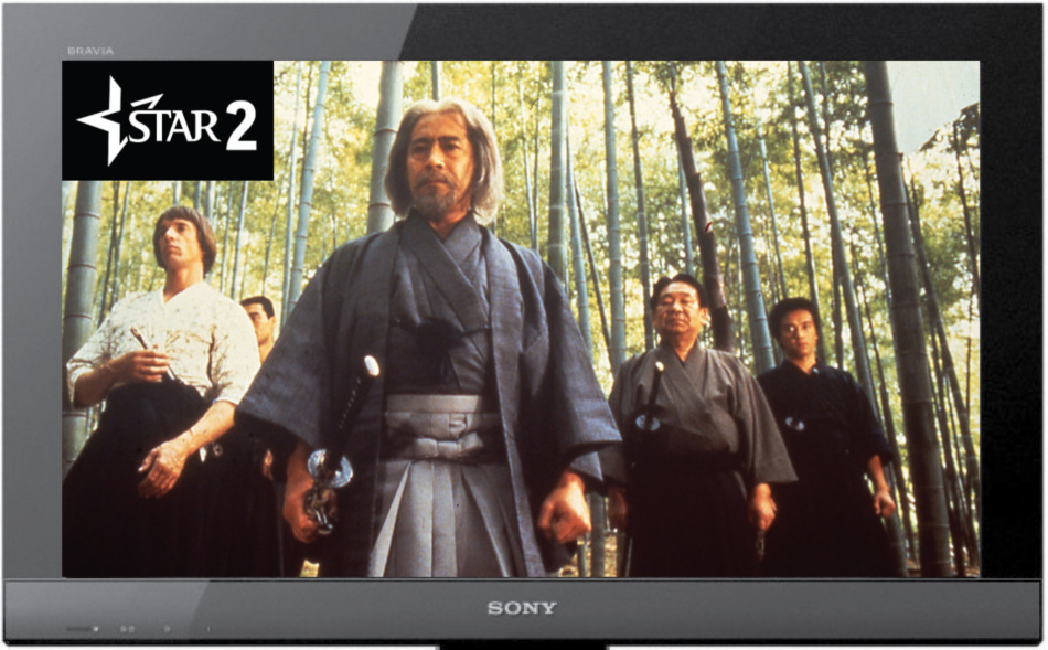STAR 2の隠れた良作シリーズで日本の劇場未公開作品を放送 7月の隠れた良作は「最後のサムライ/ザ・チャレンジ」`