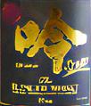 7月と8月の特売品「吟JAPANウィスキー」は電話で注文できます