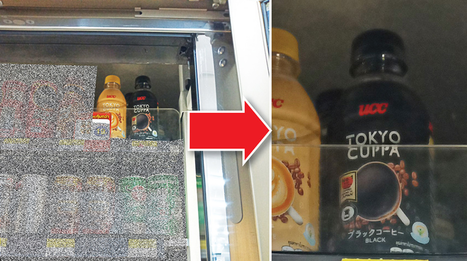 コンビニエンスストアで販売中のボトル入りコーヒーは甘さ控えめ