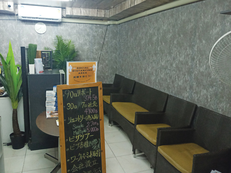 アジアビザコンサルティングのオフィス