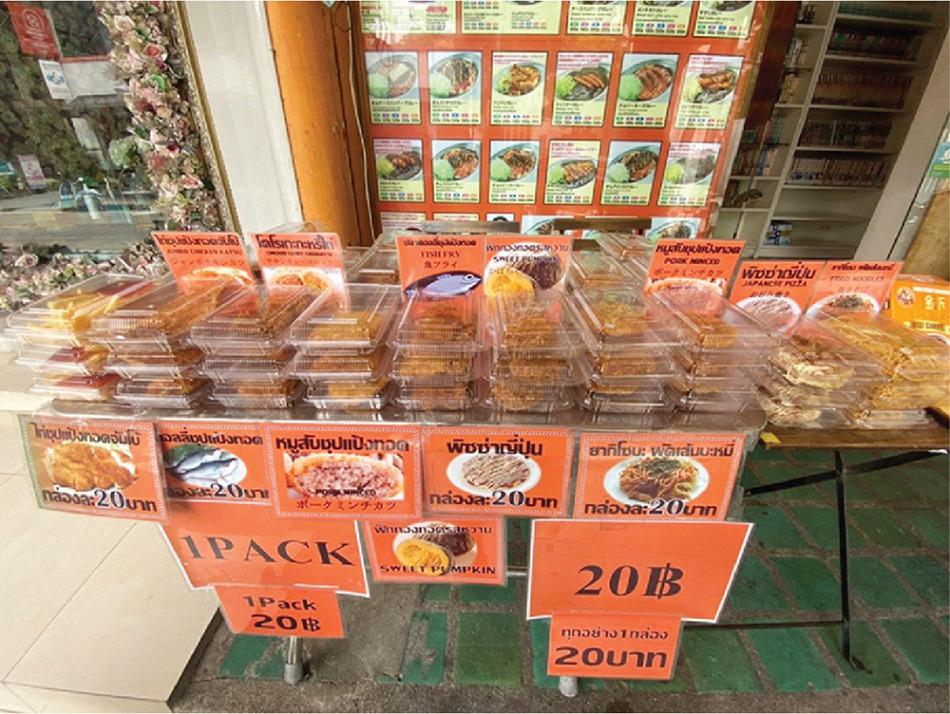 ゴールドカレーのソイ39本店前では超特価のお惣菜も販売中(ロックダウン期間中限定)
