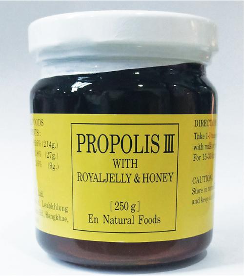 ロイヤルゼリー配合「プロポリスⅢ」は1個800バーツ、3個以上で割引き