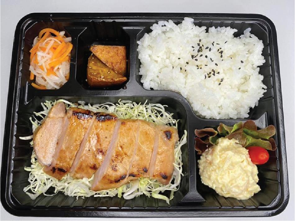 1日限定10食「黒豚の柚子西京味噌焼き弁当(300バーツ)」別途ごはんとみそ汁が付きます。(写真の付け合わせは例です)