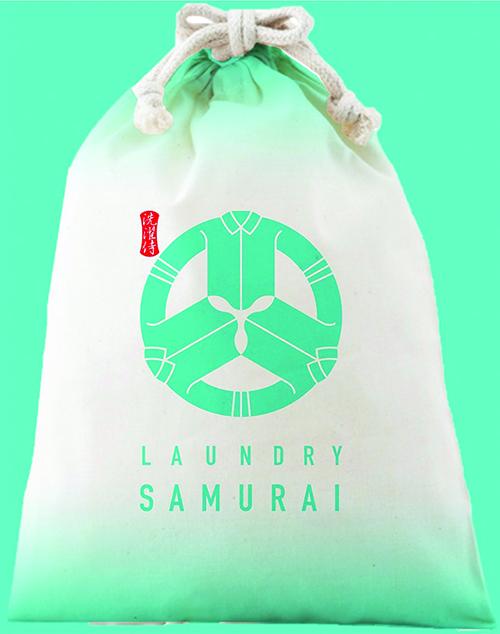 ランドリーサムライの詰め放題の袋