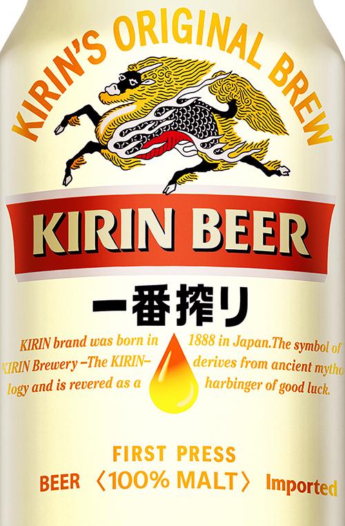 キリン「一番搾り」缶が登場!