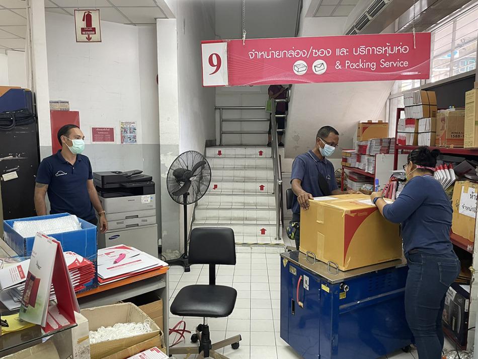 タイの部屋に残した荷物を日本へ発送するサービス
