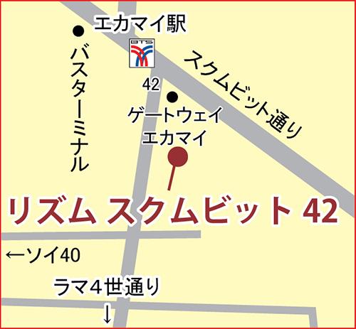 リズム・スクムビット 42 地図