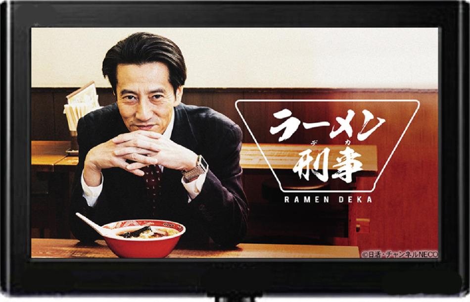 9月はチャンネルNECOで三ツ星グルメドラマ・映画スペシャル