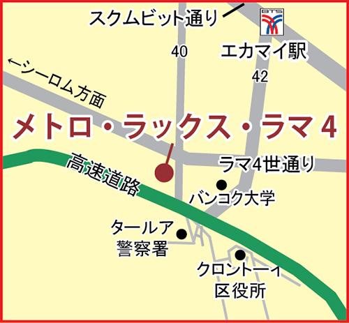 メトロ・ラックス・ラマ 4の地図